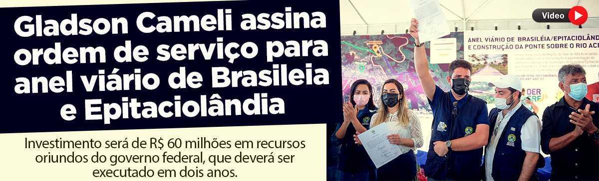 ANEL VIÁRIO SAI_01