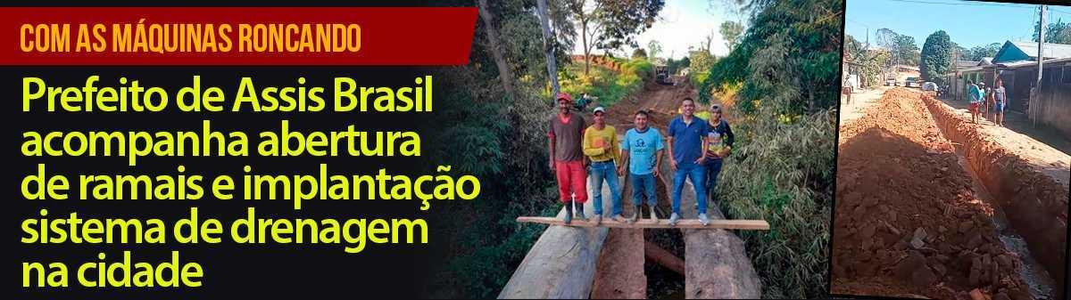 ASSIS BRASIL OBRAS