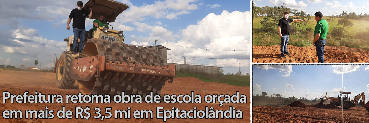 CHAMDA ESCOLA EPITACIO