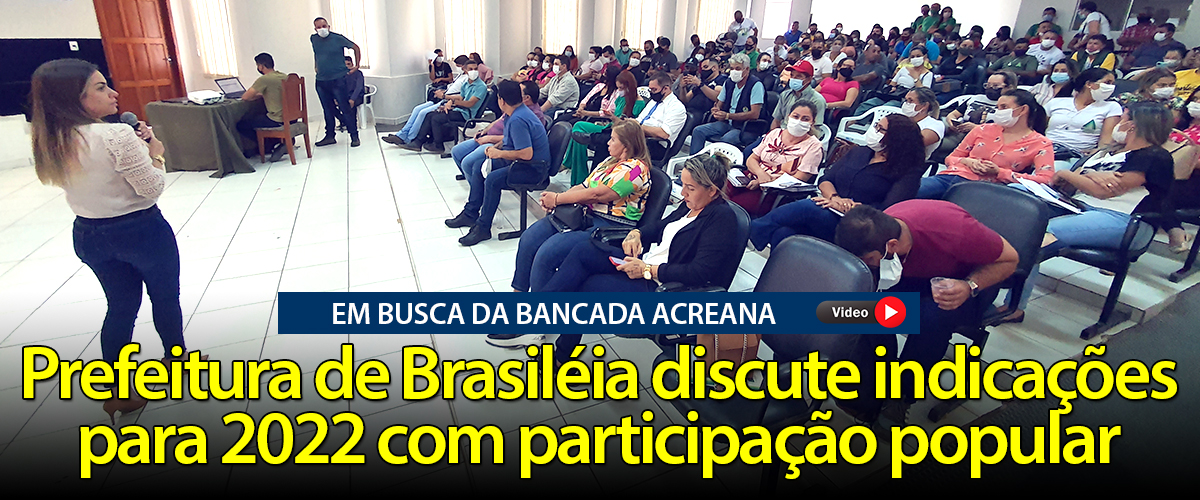 EMENDAS 2021 BRASILEIA